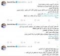 اعتزال زين العمر دام يوماً واحداً.. عاد بتغريدتين عن الإفتراء والتزوير ثم حذفهما