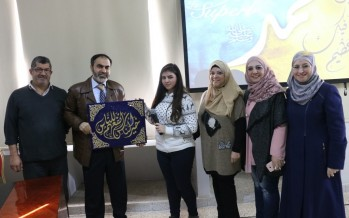معهد صيدا التقني في جمعية المواساة احتفل بذكرى المولد النبوي الشريف