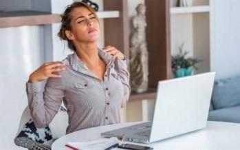 نصائح لحماية الظهر أثناء العمل من المنزل خلال الحجر الصحي