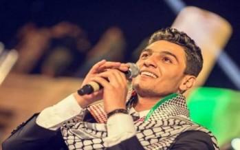 محمد عساف يُعلن عن موعد أوّل حفل غنائي له في السعودية