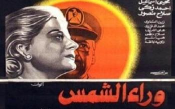 تعرف على أبرز 9 أفلام منعت من العرض بالسينما المصرية-آداب وفنون