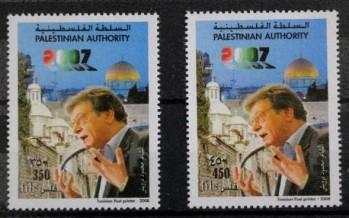خليل برجاوي... جامع الطوابع البريديّة الفلسطينية