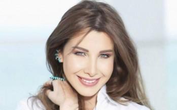 نادين عجرم في آخر ظهور لها ..نسخة طبق الأصل عن شقيقتها نانسي- بالصورة