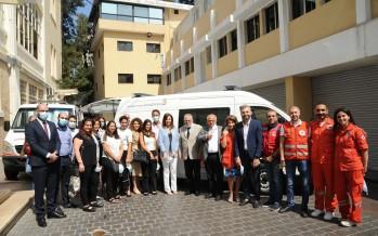 أسترازينيكا تتبرع بسيارة إسعاف مجهزة للصليب الأحمر اللبناني