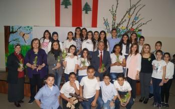 تلامذة مدرسة الحاج بهاء الدين الحريري أحيوا