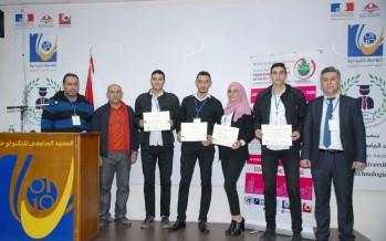 المعهد الجامعي للتكنولوجيا يشارك في مسابقة