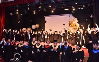 بالصور: حفل تخرج ثانوية البيادر - عرمون