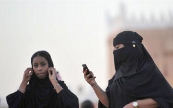 خبر سار للنساء السعوديات.. لا حاجة إلى