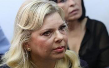 مضطربة نفسياً.. عاملة تكشف خبايا زوجة نتنياهو الشريرة: