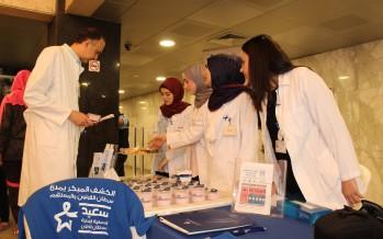 مستشفى حمود نظم بالتعاون مع جمعية سعيد حملة توعية حول أهمية الكشف المبكر للوقاية من سرطان القولون