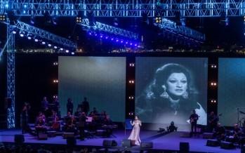 تحية لوردة الجزائرية في افتتاح