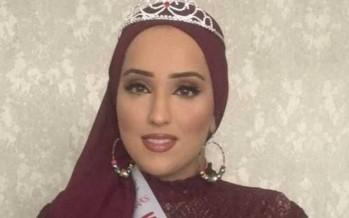 ماريا محمود.. أول محجبة تقترب من لقب
