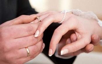 احذروا الزواج يوم عيد الحب!