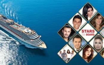 من هم نجوم Stars on board؟