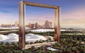افتتاح مشروع برواز دبي