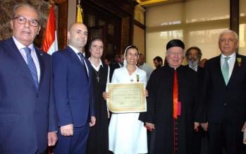 المجلس العام الماروني يكـرِّم الأخت هاديا أبي شبلي والبروفسور بيار يارد