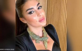 يزن 120 قيراطا من الألماس.. ياسمين صبري تكشف تفاصيل إرتدائها أغلى عقد في العالم