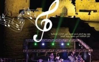 جمعية رعاية اليتيم تقدم حسن عبد الجواد والفرقة