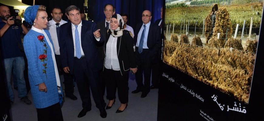رندة بري خلال توزيع جوائز مسابقة منشر صور في الريجي: الصورة تبلور رأيا عاما ضاغطا لدعم زراعة التبغ