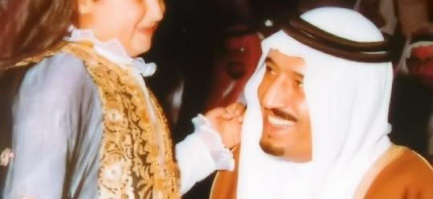 صاحبة السمو الأميرة حصة بنت سلمان بن عبد العزيز تدعم جمعية