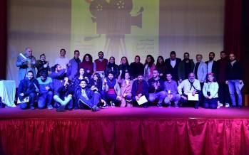 اختتام فعاليات مهرجان صور السينمائيّ الدولي للأفلام القصيرة