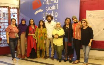 مسرح إسطنبولي يعلن برنامج مهرجان لبنان المسرحي الدولي للحكواتي