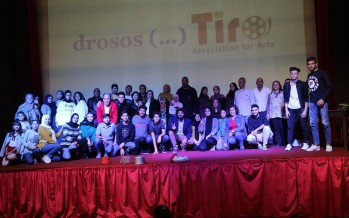 مسرح إسطنبولي يعرض «شي تك تك شي تيعا» في مدينة صور