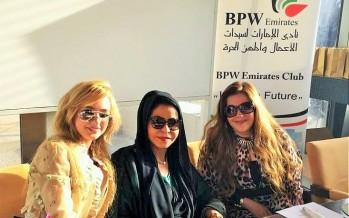 الملتقى السنوي الثاني لنادي الإمارات لسيدات الأعمال والمهن الحرة برئاسة الشيخة الدكتورة هند بنت عبد العزيز القاسمي
