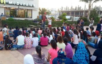 يوم ترفيهي لأطفال مؤسسة معروف سعد في Macdonald's في صيدا