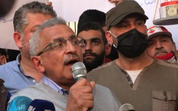 د. أسامة سعد في ختام التظاهرة الشعبية الحاشدة بصيدا: لا تُحبطوا أنتم المنتصرون على كل قوى الظلام والرجعية