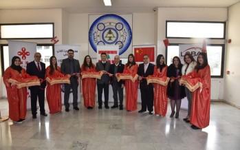 سفير الصين افتتح مختبر المعلوماتية في معهد تكريت الفني