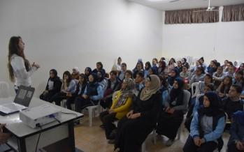 حملة توعية حول الإنترنت الآمن للرعاية وقوى الأمن الداخلي في ثانوية مرجان