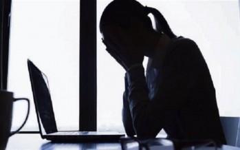 ارتفاع عدد شكاوى جرائم الإبتزاز والتحرّش الجنسي خلال فترة التعبئة العامة بنسبة 184%