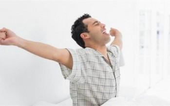 اللحظة المناسبة المثالية للاستيقاظ تعطي الإنسان نشاطاً