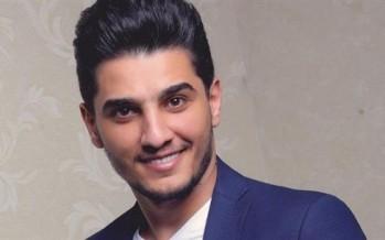 محمد عساف يروي ما حدث معه وزوجته في شهر العسل