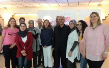 جمعية جامع البحر الخيرية في لبنان تحتفل بعيدي العمال والممرضة