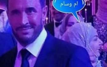 زوجة كاظم الساهر الأولى تظهر في حفل زفاف إبنها.. تعرفوا عليها-بالصورة