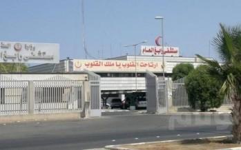 مستشفى رابغ يستقبل مراجعيه بعد انتهاء أعمال التطوير