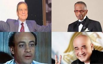 مصر تودّع أربعة مشاهير في يوم واحد