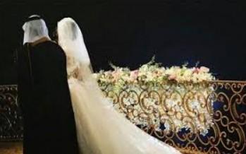 عروس سعودية تضع شرطًا غريبًا لإتمام الزواج.. فما هو ؟