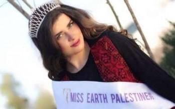 صور الفلسطينية نتالي رنتيسي التي هزت عرش ملكة جمال الكون بجمالها
