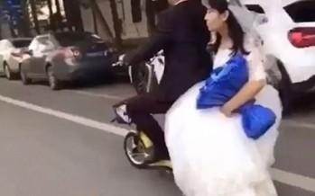 زفّ عروسته على سكوتر فماذا حصل؟!