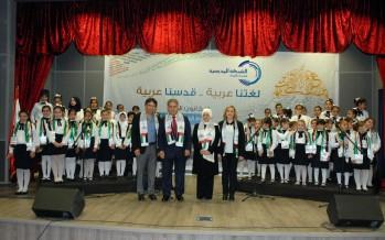 الشبكة المدرسية لصيدا والجوار لغتنا عربية .. قدسنا عربية
