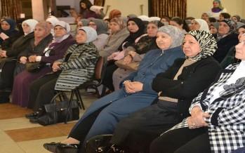 حفل يوم الام والمعلم واليوم العالمي للغة العربية في مركز الرحمة