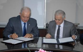 بروتوكول تعاون بين «جامعة رفيق الحريري» و«المقاصد» - صيدا في مجالات التعليم والتدريب