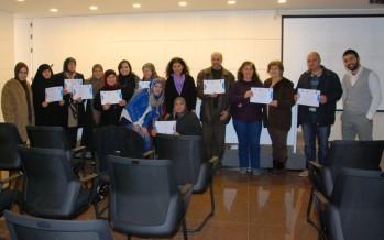 اختتام مسابقة دعم التعاونيات النسائية