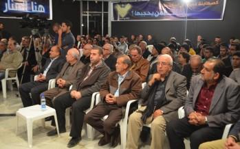 لقاء تضامني مع قناة المنار في مركز معروف سعد الثقافي