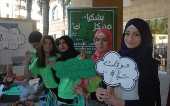 يوم أكاديمي توعوي بامتياز في الجامعة اللبنانية الدولية-فرع صيدا