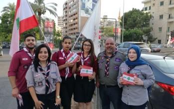 حواجز محبة وتوزيع اعلام من كشافة لبنان المستقبل بمناسبة عيد الجيش