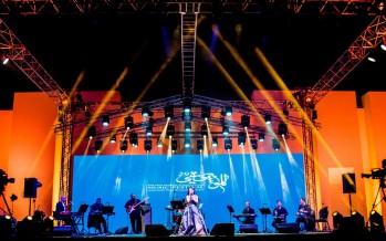 أمسية للفنانة باميلا فرحات في اليوم الثاني لمهرجان البحرين الدوليّ للموسيقى
